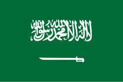 اوقات الصلاة في السعودية